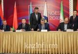 Iran, Trung Quốc hợp tác với Liên minh Kinh tế Á-Âu