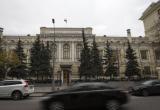 """31 triệu USD của ngân hàng trung ương Nga """"không cánh mà bay"""""""