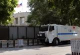 Mỹ và Iran đóng cửa đại sứ quán và lãnh sự quán tại Thổ Nhĩ Kỳ