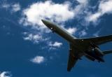 Máy bay quân sự Nga chở 92 người rơi xuống Biển Đen