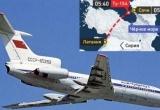Hé lộ nguyên nhân máy bay Tu-154 rơi