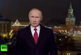 Lời chúc mừng năm mới của Putin gửi tới Trump