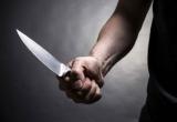 Tuyên Quang: 'Nghịch tử' lên cơn hoang tưởng cầm dao truy sát cả gia đình