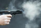 Gia Lai: Kéo đến nhà đối thủ nã đạn truy sát, 3 người nhập viện