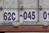 Khối lượng lớn gỗ không rõ nguồn gốc bị CSGT tạm giữ