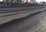 Mặt đường quốc lộ 1 biến thành 'ruộng bậc thang'?