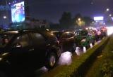 TP HCM: 4 ô tô tông liên hoàn trên cầu Tham Lương