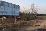 Thủ tướng yêu cầu báo cáo kết quả thanh tra việc bán đấu giá khu dân cư Hoà Lân