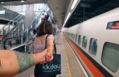 Một Đài Loan đặc biệt hiện lên trong 'Ngày khác lạ' của rapper Đen