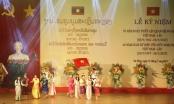 Đà Nẵng: Kỷ niệm 55 năm ngày thiết lập ngoại giao giữa Việt Nam - Lào