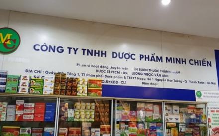 Trung tâm người cao tuổi nói gì về những chiêu trò bán OMEGA 3.6.9 của Công ty TNHH dược phẩm Minh Chiến?