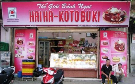 Xử phạt nặng 3 thành viên thuộc HĐQT Công ty Bánh kẹo Hải Hà