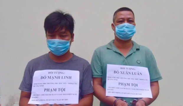 Quảng Ninh: Khởi tố hai đối tượng đưa người nhập cảnh trái phép với giá 10 triệu đồng