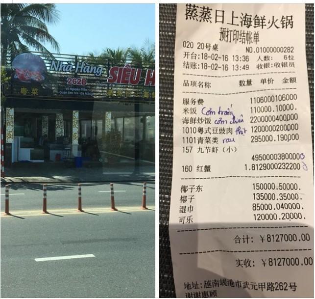 Hóa đơn toàn tiếng Trung của nhà hàng siêu hấp gửi cho khách.
