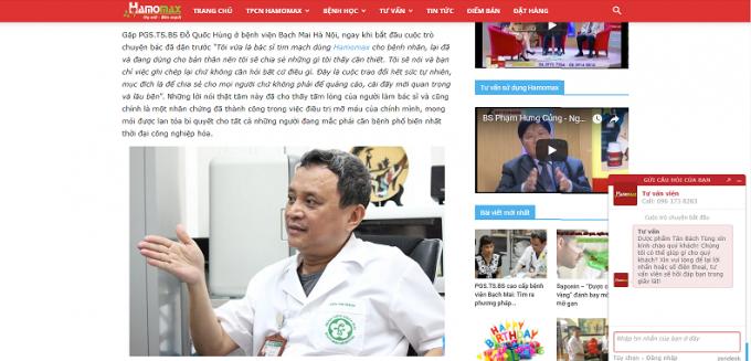 Việc sử dụng hình ảnh của nhân viên y tế để quảng cáo thực phẩm chức năng, thuốc... đều vi phạm pháp luật.