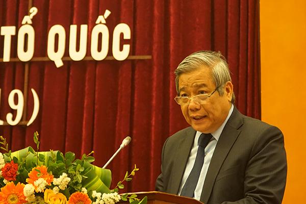 GS.TSKH Vũ Minh Giang.