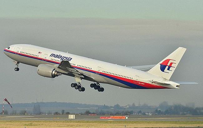 Hiện tại vụ việc MH-370 biến mất vẫn còn là một bí ẩn. Ảnh: Daily Mail