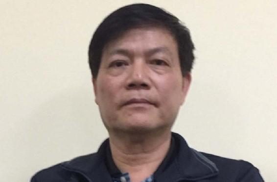 Ông Nguyễn Ngọc Sự - Ảnh do Bộ CA cung cấp