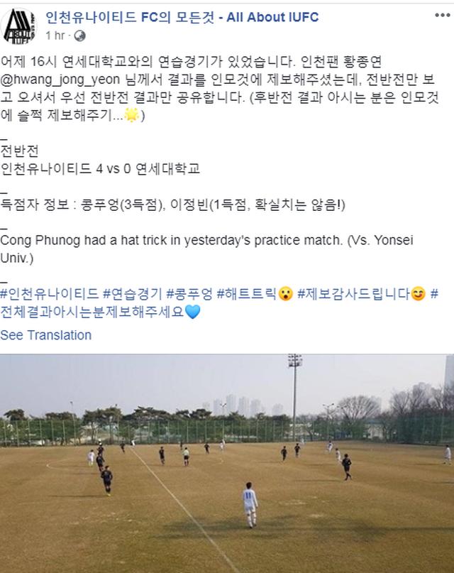 Thông báo từ trang Facebook của hội CĐV Incheon United