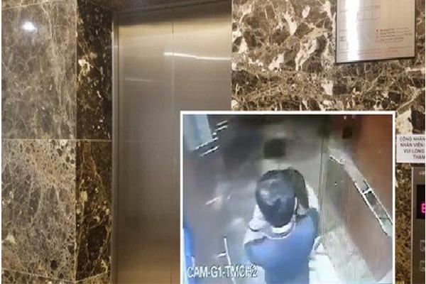 Vụ dâm ô trẻ em trong thang máy đang gây rúng động dư luận.