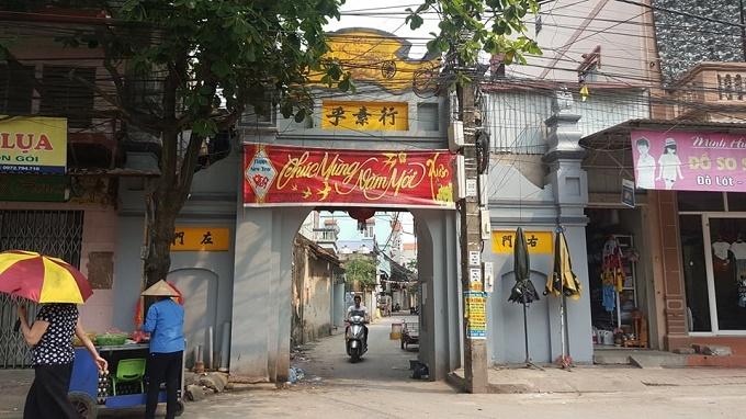 Cổng làng Do