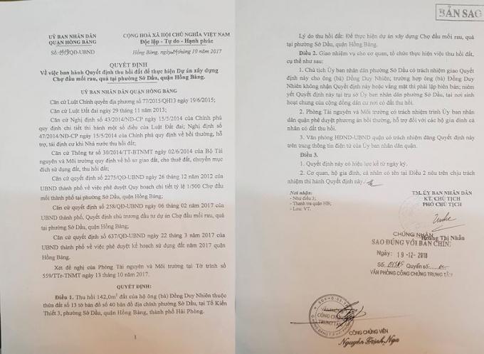 Quyết định số 1919/QĐ-UNBD ngày 24102017 của UBND Q. Hồng Bàng quyết định thu hồi 142 m2 đất của gia đình ông Nhiên, tuy nhiên thực tế diện tích thu hồi là 342 m2