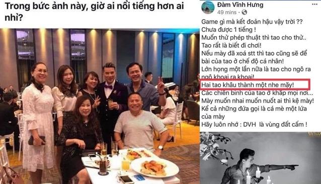 Đàm Vĩnh Hưng đáp trả gay gắt khi người dùng mạng xã hội chia sẻ hình ảnh mình chụp chung với Nguyễn Hữu Linh.