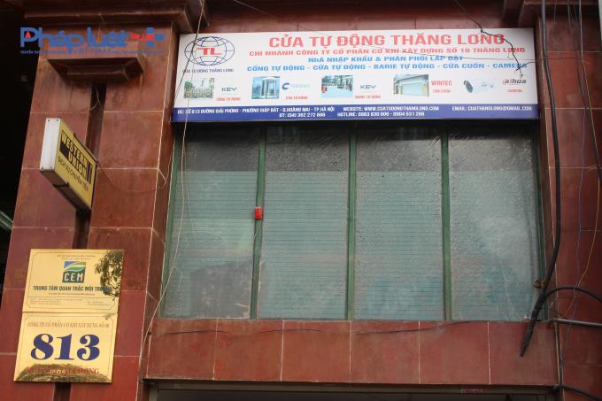 Trụ sở của công ty nằm trên đường Giải Phóng, phường Giáp Bát, Quận Hoàng Mai.