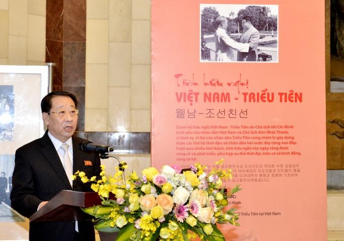 Đại sứ Kim Myong Gil.