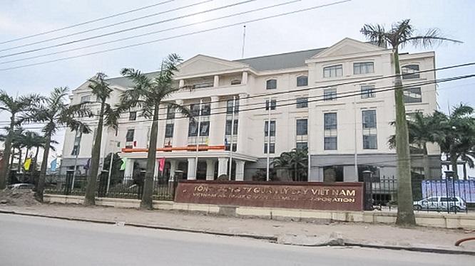 Tổng Công ty Quản lý bay Việt Nam.
