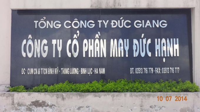 Công ty Cổ phần may Đức Hạnh. (Nguồn:Facebook công ty).