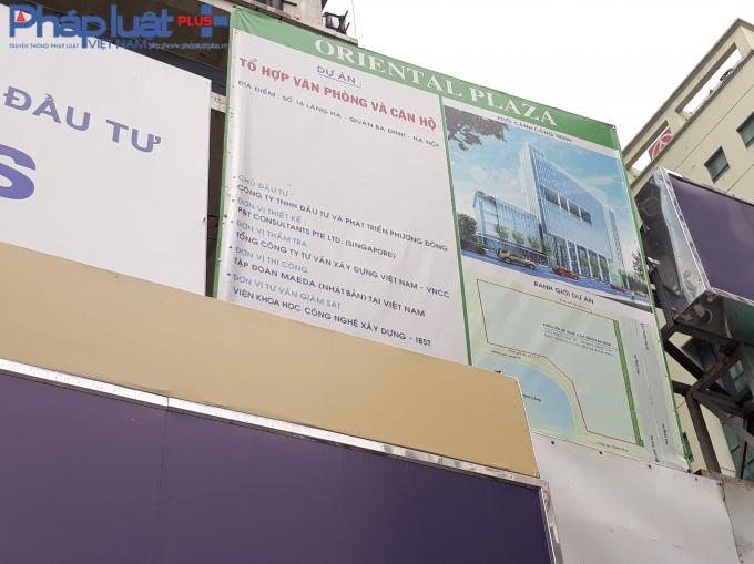 Bảng thông tin tại cổng dự án.