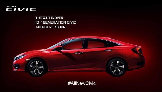 Honda Civic nhiều khả năng sẽ được giới thiệu ngay trong tháng 4 tới đây.