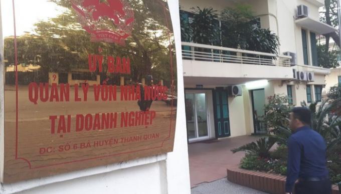 Siêu Ủy ban cho biết, cơ qua này đang tạm sử dụng trụ sở của Văn phòng Chính phủ tại số 6 Bà Huyện Thanh Quan, Hà Nội, đồng thời phải xin Thủ tướng cho phép thuê thêm trụ sở.