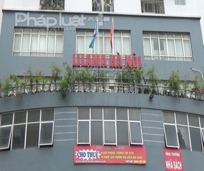 """Lilama Hà Nội là CĐT của Dự án """"Tổ hợp trung tâm thương mại văn phòng và nhà ở hỗn hợp"""" triển khai tại số 52 Lĩnh Nam. Ảnh: Lê Hải."""
