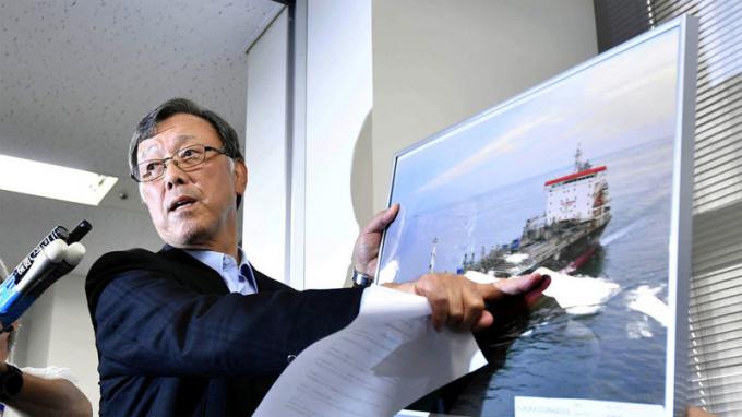 Chủ tàu dầu Nhật Kokuka Courageous cho biết các thủy thủ trên tàu đã nhìn thấy