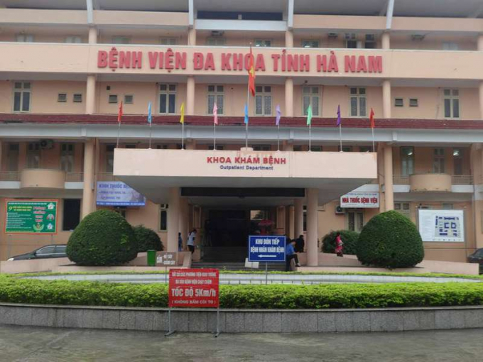 Bệnh viện Đa khoa tỉnh Hà Nam, nơi tiếp nhận sản phụ từ Trung tâm Y tế huyện Thanh Liêm.