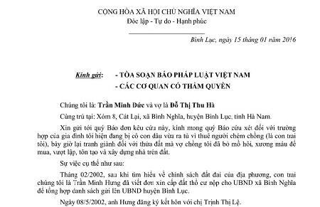 Đơn kêu cứu mà gia đình ông Trần Minh Đức gửi tòa soạn Phapluatplus.vn. (Ảnh: Đông Bắc)