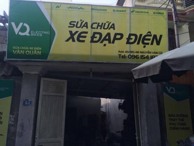 Ngôi nhà bà Hải đang cho cửa hàng sửa chữa xe đạp điện thuê vẫn còn đó 1 con ngõ đi chung.