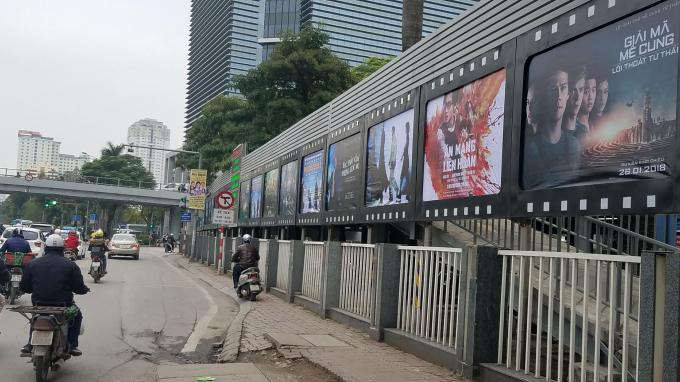 Trung tâm chiếu phim Quốc gia ngang nhiên