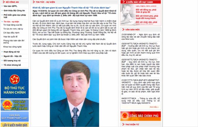 Bộ Công an thông tin việc khởi tố, thi hành lệnh bắt tạm giam với ông Nguyễn Thanh Hoá - cựu lãnh đạo Cục C50, Bộ Công an.