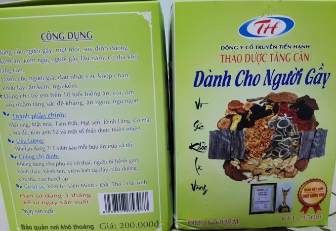 Chị Thu thừa nhận mã vạch sản phẩm 8938517753077 được đăng quảng cáo trên bao bì sản phẩm là sản phẩm của chị đã đăng ký với Cục sở hữu trí tuệ.