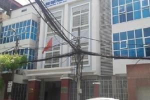 Sở Nông nghiệp và Phát triển nông thôn (NN-PTNT) Hà Nội.
