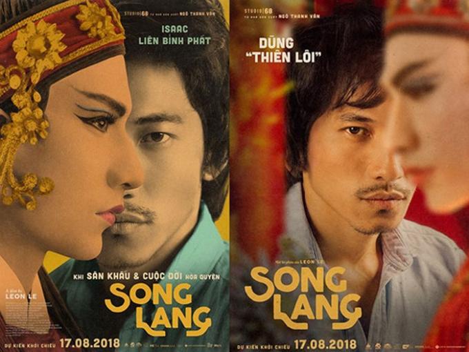 """Bộ phim """"Song Lang"""" (nhà sản xuất Ngô Thanh Vân) có thiên hướng nghệ thuật rõ rệt đã thất bại hoàn toàn về mặt doanh thu"""