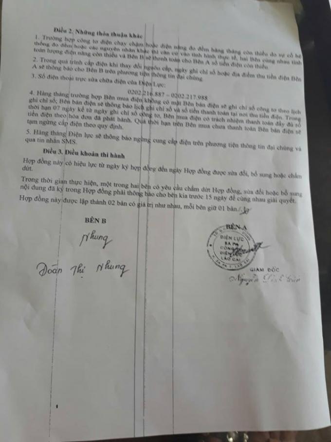 Hợp đồng mua bán điện mà bà Nhung cho rằng chữ ký này hoàn toàn là chữ ký giả mạo chứ không phải là chữ ký của bà.
