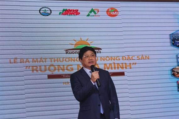 Thứ trưởng Bộ NN-PTNT Lê Quốc Doanh phát biểu buổi ra mắt thương hiệu
