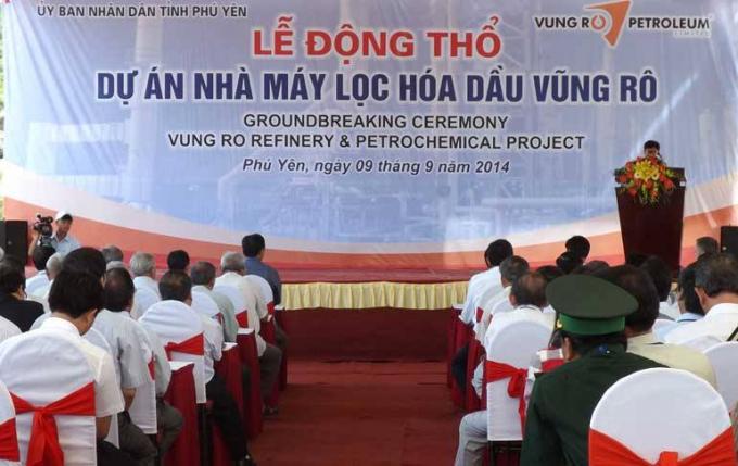 Lễ khởi công dự án nhà máy lọc hóa dầu Vũng Rô.