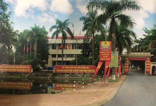 Trụ sở UBND huyện Thạch Thất nơi để xảy ra những sai phạm của doanh nghiệp Đức Tài.