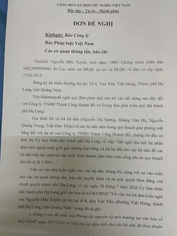 Đơn kiến nghị của ông Nguyễn Hữu Tuyên gửi Báo Pháp luật Việt Nam.