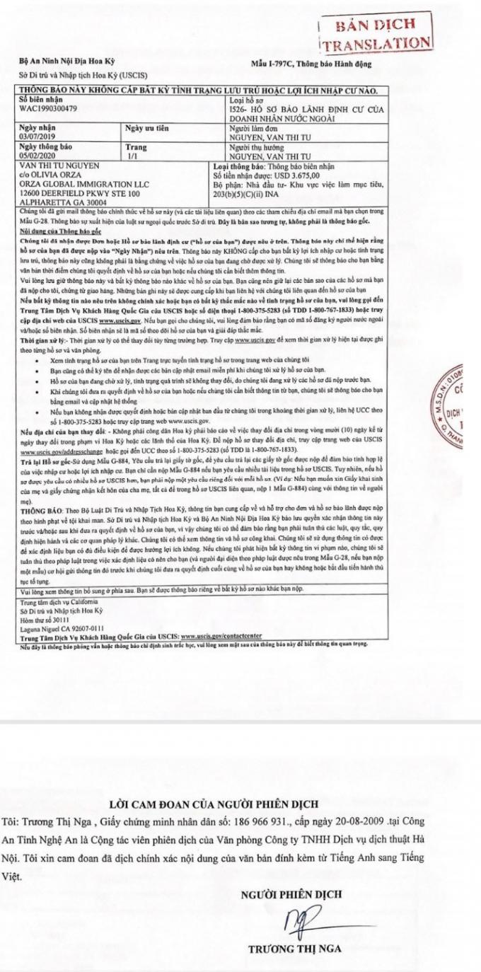 Trả lời của Sở Di trú và Nhập tịch Hoa Kỳ trong đó khẳng định thông báo này không phải là bằng chứng về việc hồ sơ đang được chờ xử lý.